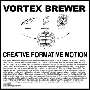 Vortex Brewer 9x9